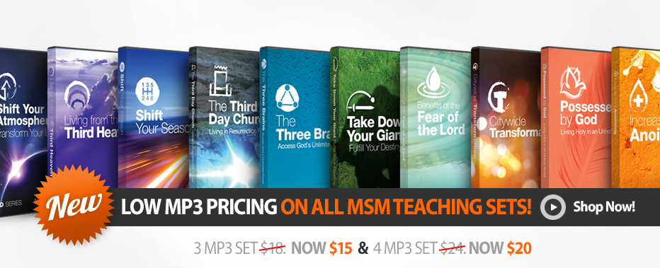 New Low MP3 Prices